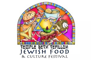 Jewish Food and Culture Festival