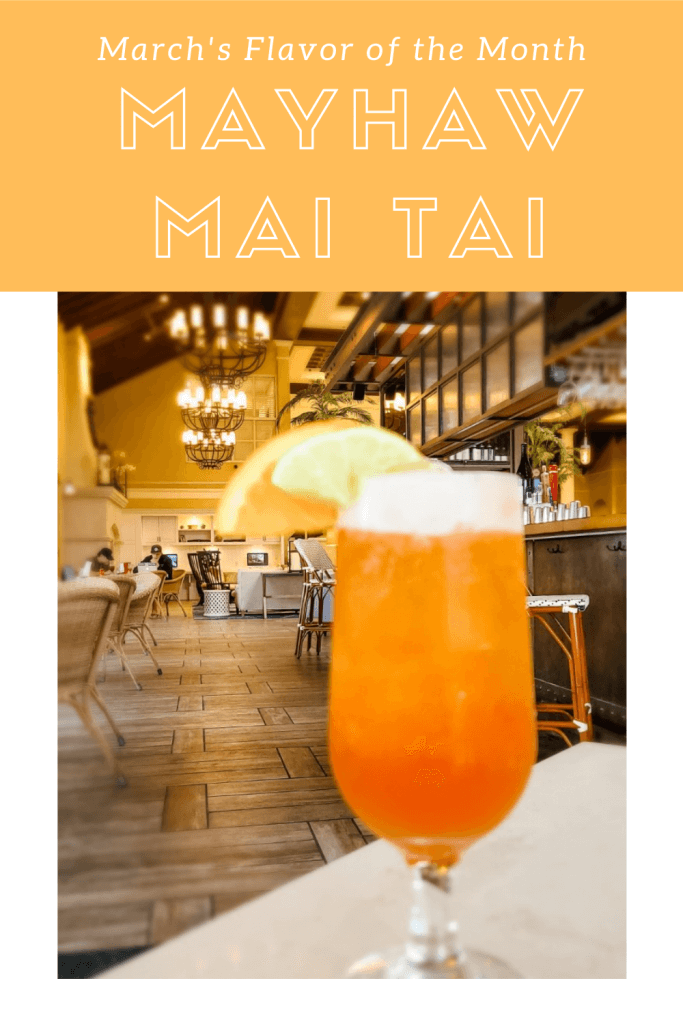 Mayhaw Mai Tai Recipe